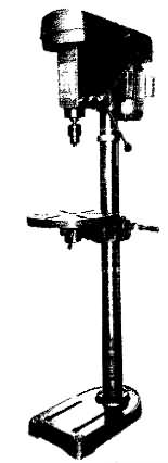 Sütunlu Matkap Tezgahı (16 mm)