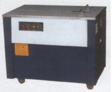 Masalı Çemberleme Makinası